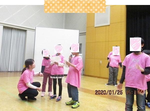 事例04:小学4年生女の子