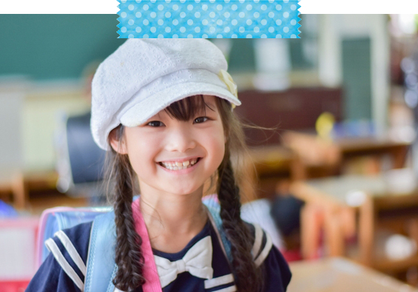 事例05:中学1年生女の子