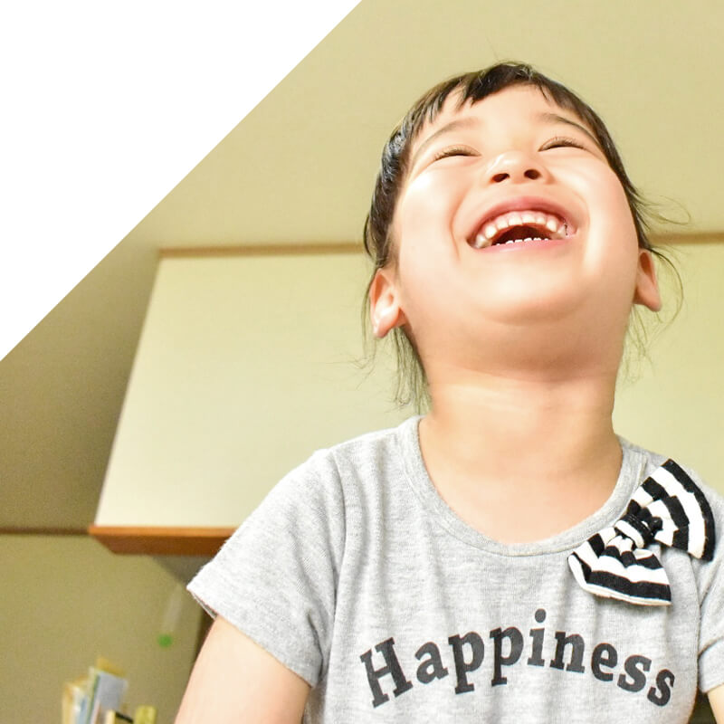 笑い声で溢れている明るく元気な児童のもうひとつのおうち